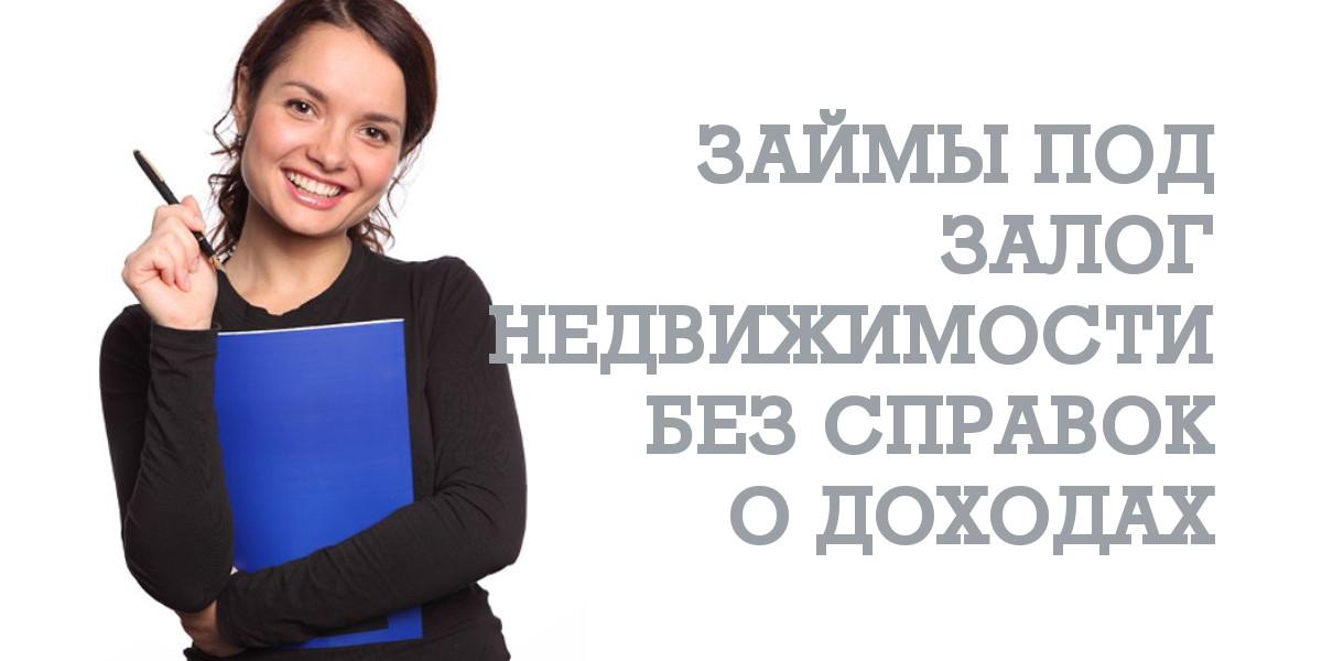 zalog-in.ru - недвижимость залог